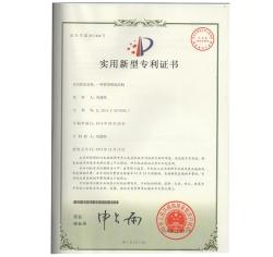 Leaf blade key patent