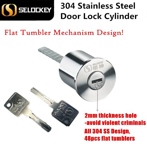 Lock Cylinder (YP-30)